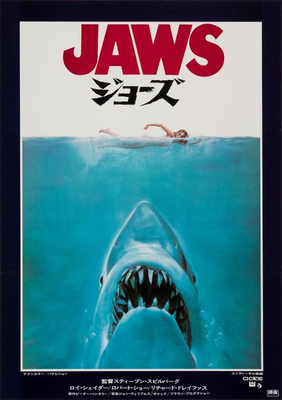 Roger Kastel, Jaws, 1975