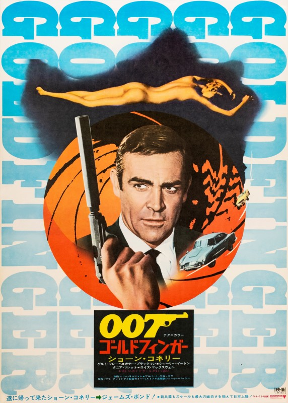 Goldfinger, 1971 Re-release