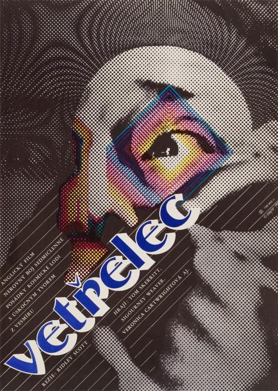 Zdeněk Ziegler, Alien, 1982