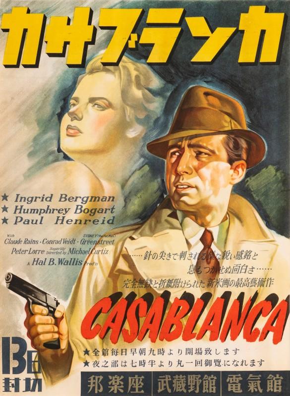 Casablanca, 1946