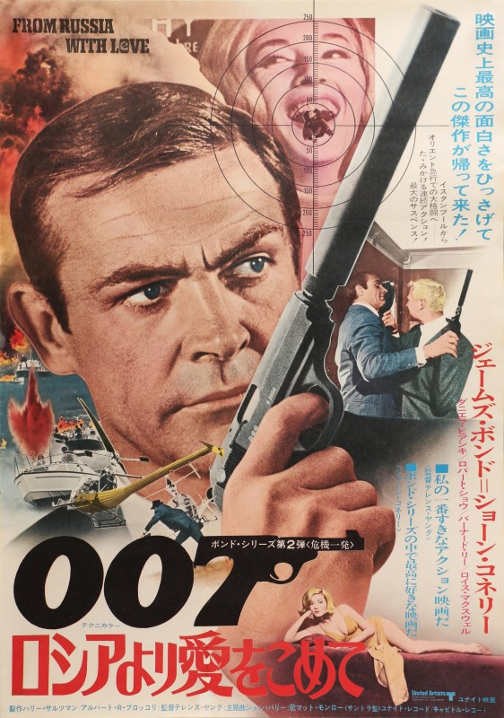 From Russia With Love, 1972 Re-Release