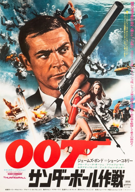 Thunderball, 1974 Re-release