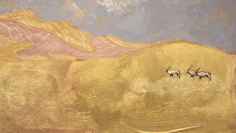 Emily Lamb , Oryx