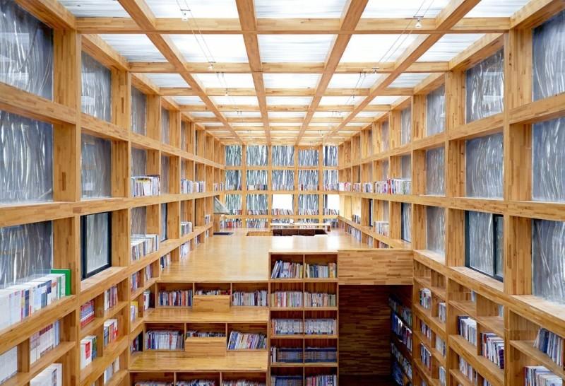篱苑书屋 III 2014 Li Yuan Library