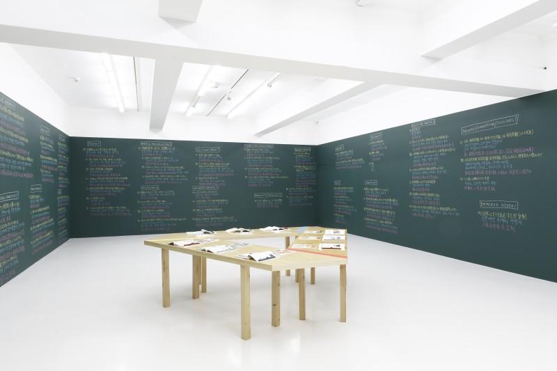 Blackboard Dialog:Redefining Asian Protocols 板书:重新定义亚洲礼仪