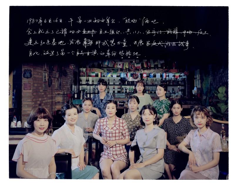蒋斐然《第一次妇女集会合影》 Jiang Feiran Group photo of the 1st Gathering 2018