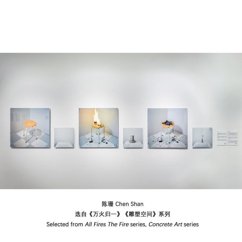 Chen Shan