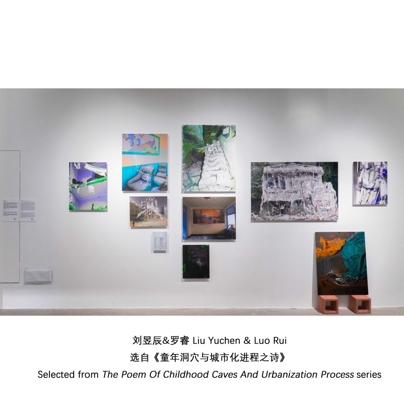 Liu Yuchen Luo Rui