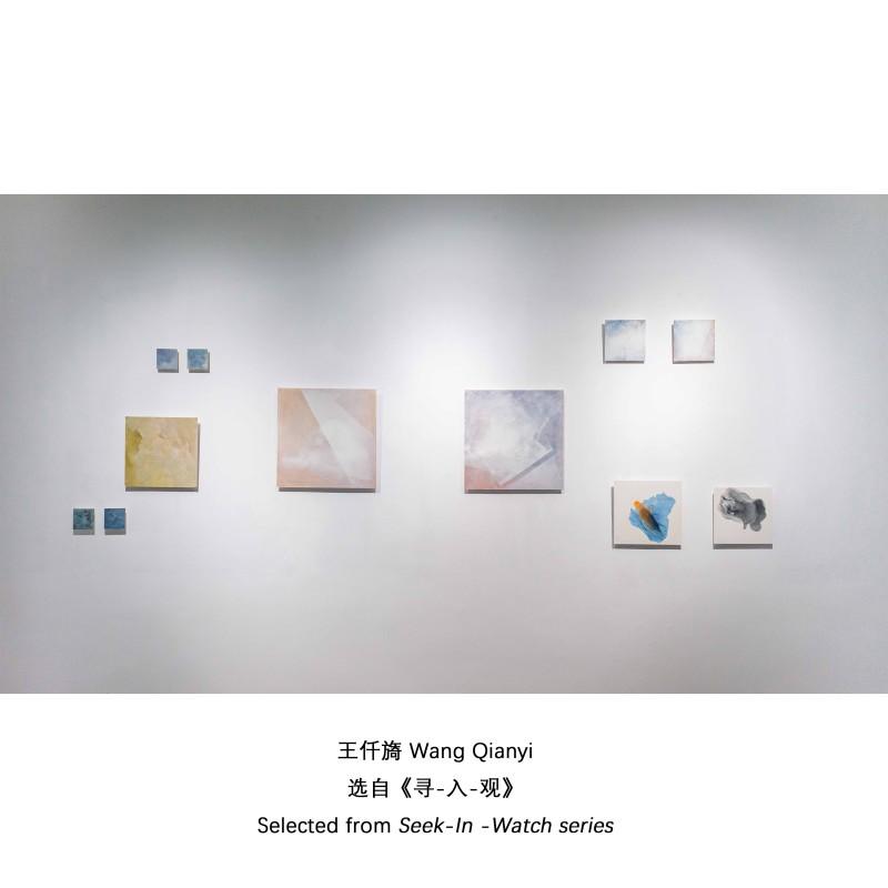 Wang Qianyi