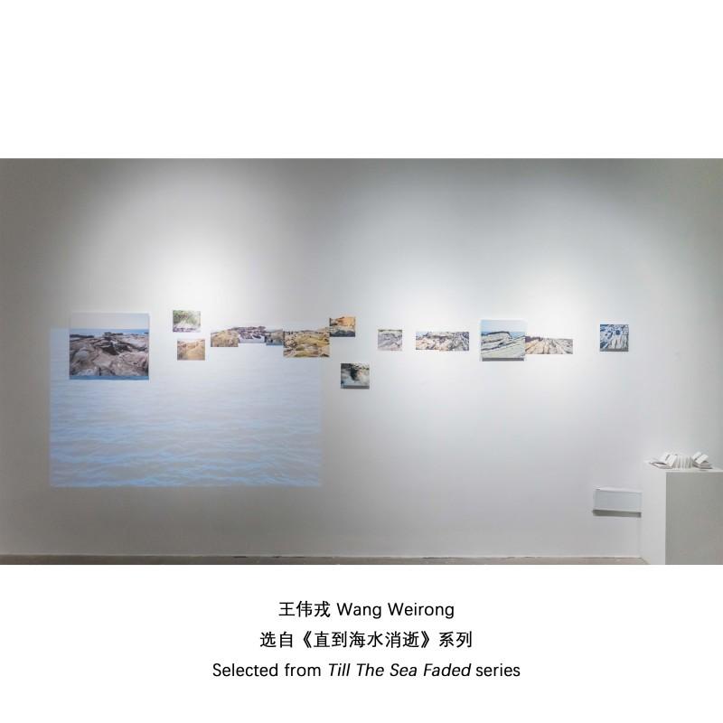 Wang Weirong