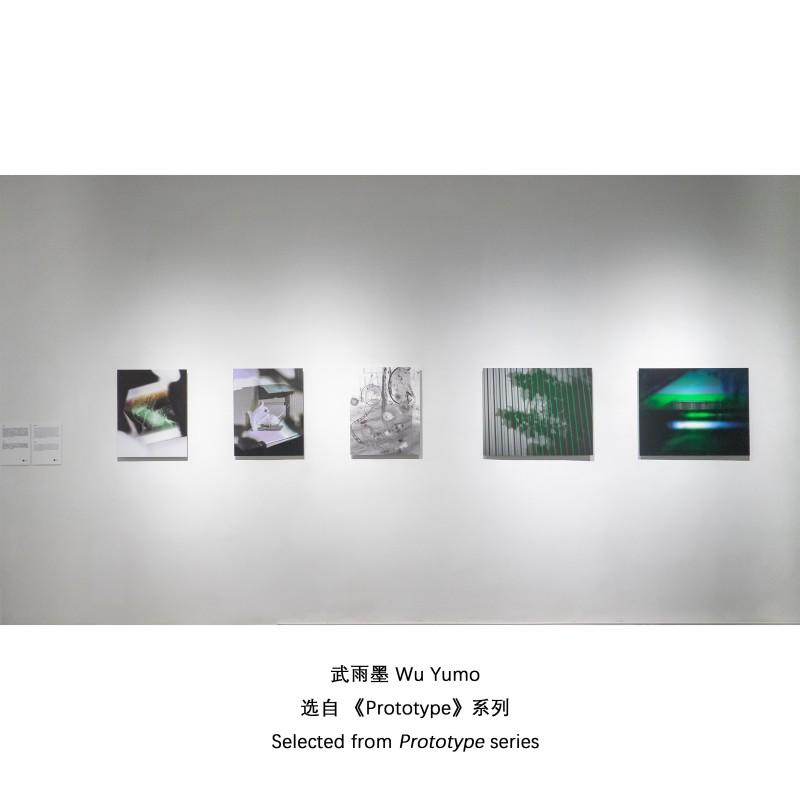 Wu Yumo