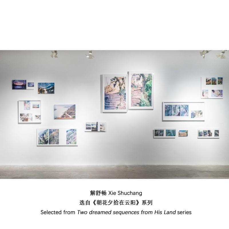 Xie Shuchang