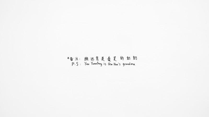 Lin3990