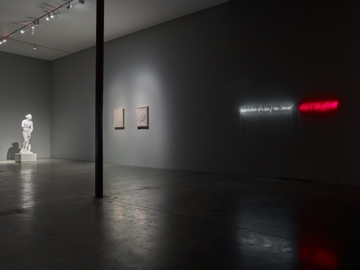 "<div id=""ig_slideshow_caption"" class=""span4""><p>Installation View, Ian Hamilton Finlay, <i>1789 - 1794<br /></i></p><p>10 June - 31 July 2015.<em> <br /></em></p><p>Gallery I, Victoria Miro, 16 Wharf Road London N1 7RW</p></div>"