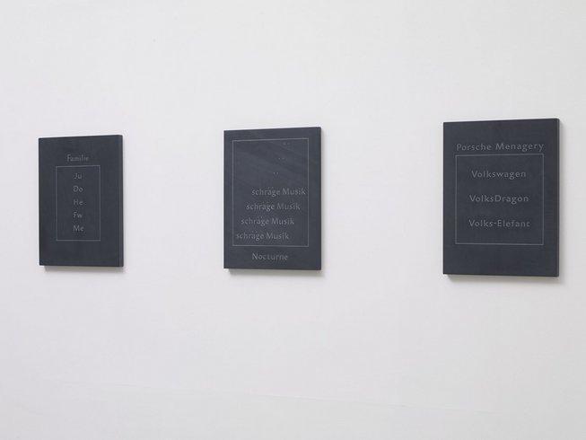 <p>Familie / Nocturne / Porsche Menagery, 2003<br /><em>Slate, Triptych, each 50 x 38 x 3 cm19 3/4 x 15 x 1 1/8 in</em></p>
