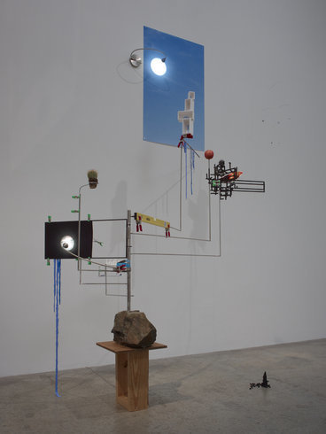 "<p>Model for a Weather Vane, 2012<br /><em>Mixed Media, <span style=""line-height: 1.5em;"">345.4 x 381 x 142.2 cm </span><span style=""line-height: 1.5em;"">136 x 150 x 56 in</span></em></p>"