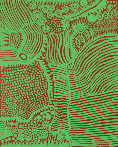 "<p>GREEN PLAIN, 2012<br /><em>Acrylic on canvas,<span style=""line-height: 1.5em;"">162 x 130.3 cm</span><span style=""line-height: 1.5em;"">63 3/4 x 51 1/4 in</span></em></p>"
