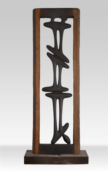 Agustin Cardenas, The Door (La Porte), 1970
