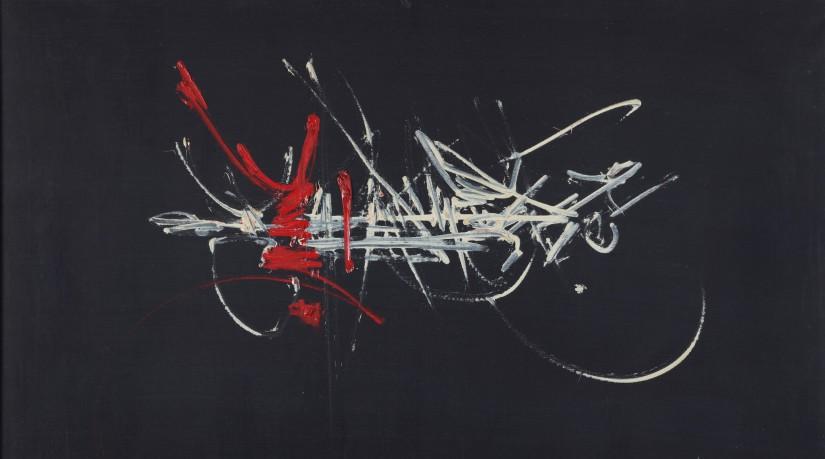 <p>Title:Pour Marijke</p><p>Artist:Georges Mathieu</p>