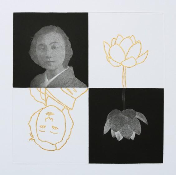 Emiko Aida RE Reflexion 2 etching & gold gilding 45 x 58.5cm 1/50