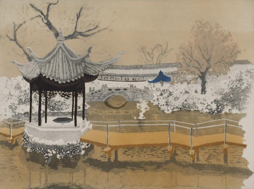 Patrick Procktor: The China Series