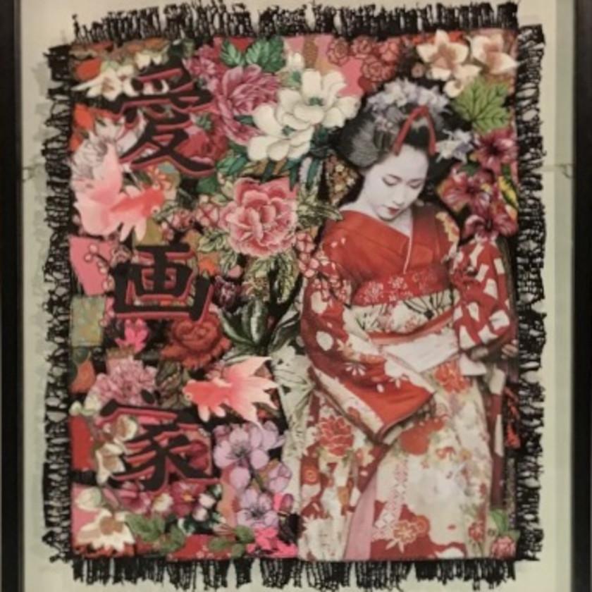 Geisha Girl - Original, 2019