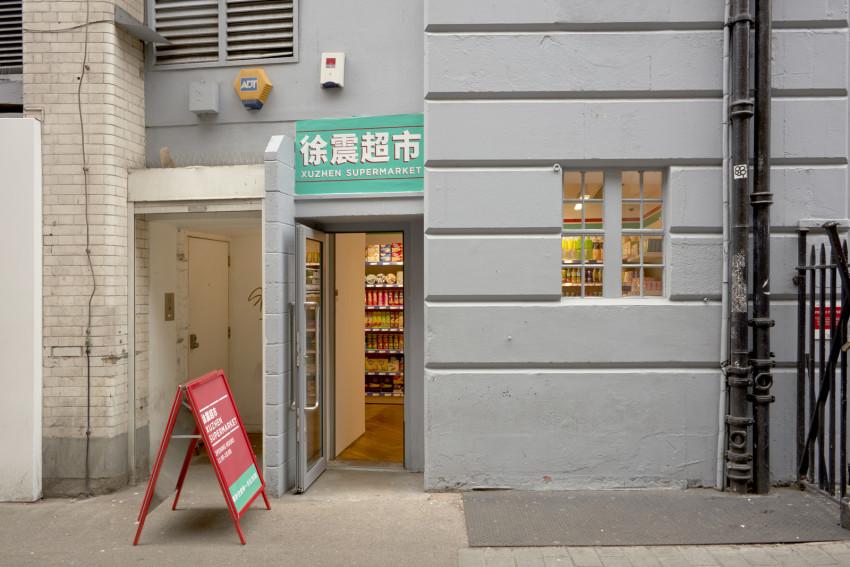 XUZHEN Supermarket