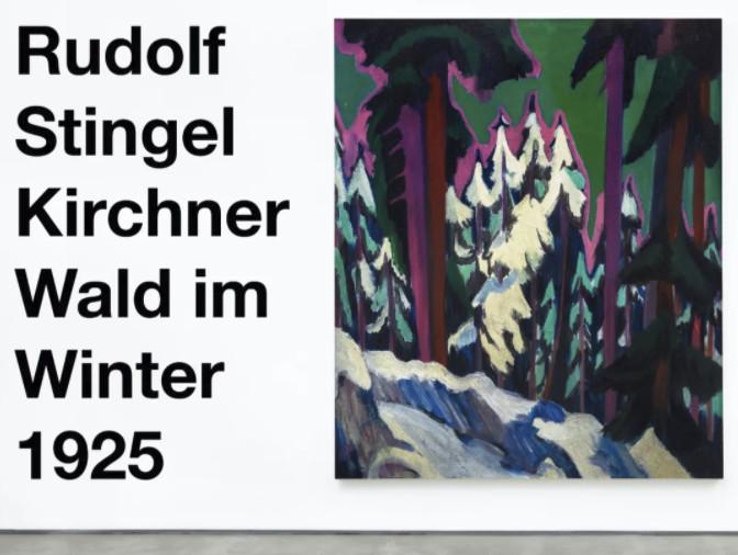 鲁道夫·斯汀格尔:1925年冬的基希纳森林