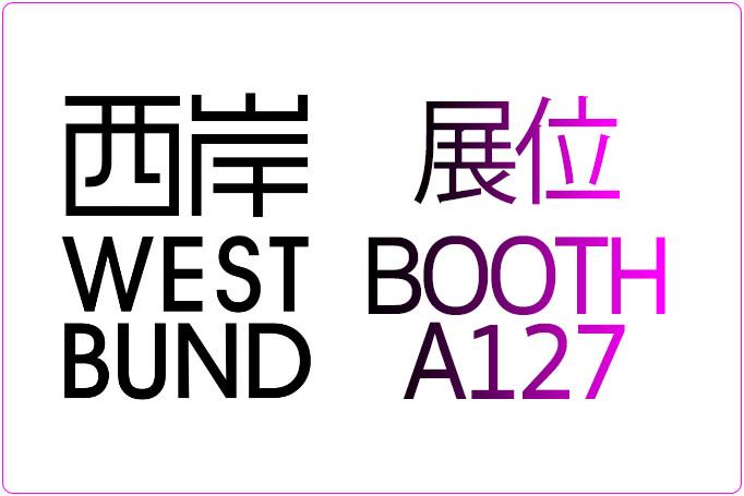 先睹为快   赛迪HQ画廊参加2018西岸艺术与设计博览会