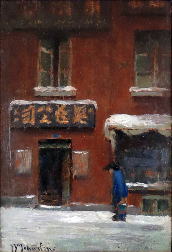 The Chinese Shop