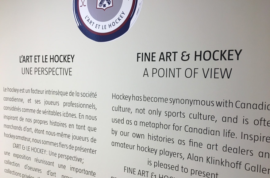 """""""Fine Art & Hockey: A Point of View"""" exhibition to open in Montreal, October 15"""
