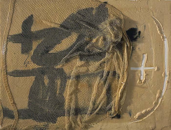 <strong>Antoni Tàpies</strong>, <em>Net / Xarxa</em>, 2005