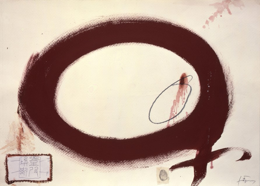 Cercle rogenc / Reddish circle