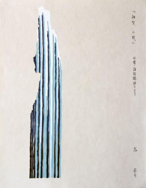 Shape of God, Ono From Hokusai