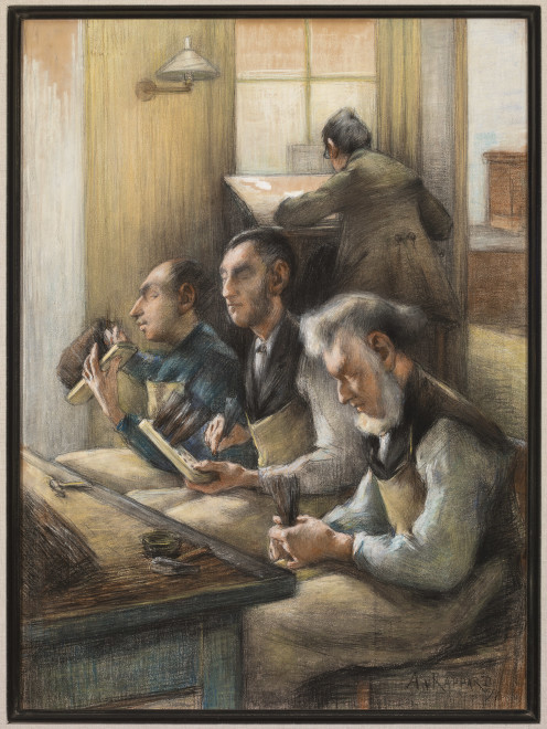 THREE BLIND BRUSHMAKERS AND A BOOKKEEPER IN THE  INSTITUTE FOR THE BLIND IN UTRECHT
