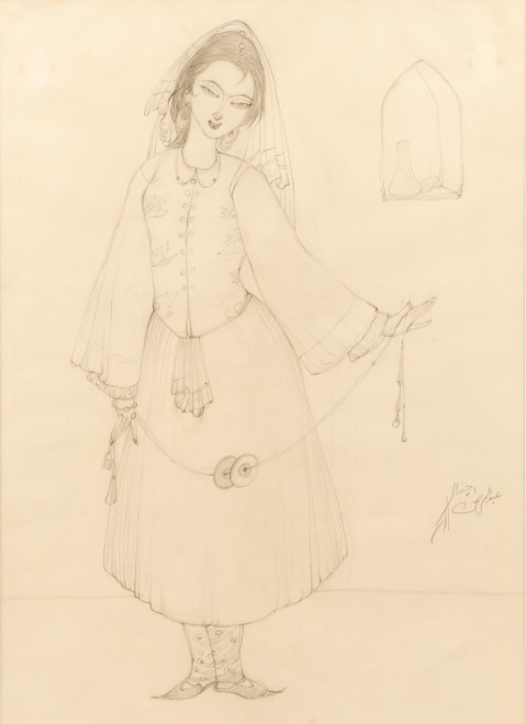 Standing Maiden