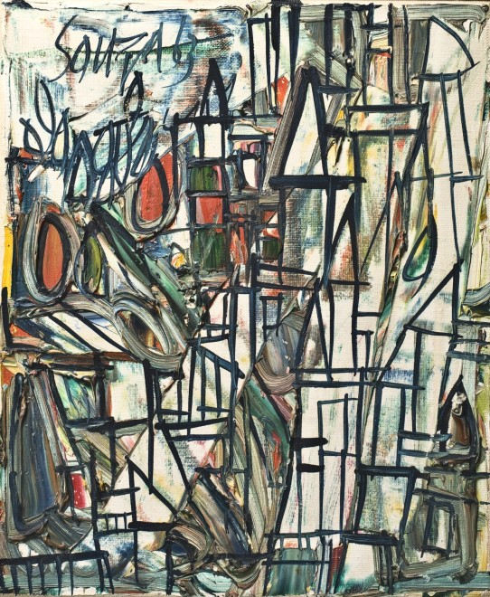 Francis Newton Souza, Abstract Landscape, 1963