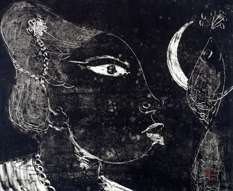 Ibrahim Wagh, Untitled (Woman with Moon and Fish), c.1965