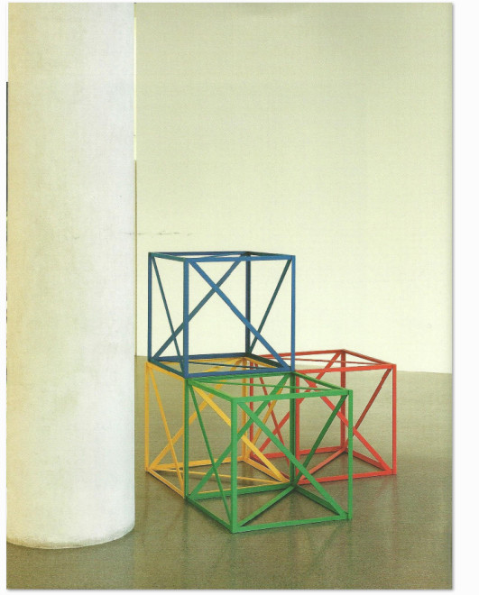 Rasheed Araeen, Chaar Yaar II (Four Friends), 1968-2014