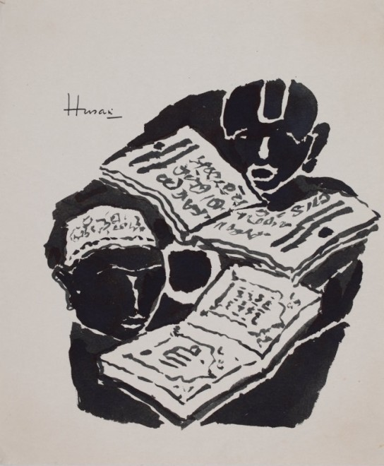 Maqbool Fida Husain, Untitled (Academics)