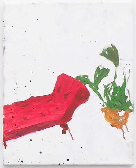 RAGNAR KJARTANSSON, Guilt Trip / Samviskubit (chaise lounge), 2007