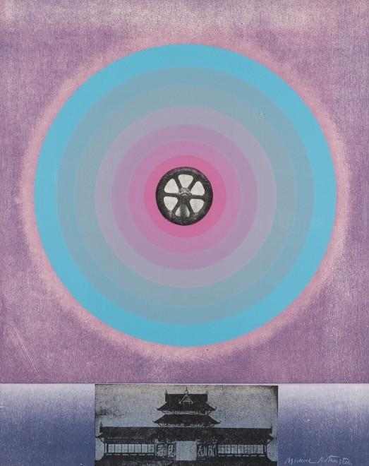 Black Pagoda (For Joan Baez) (Sidey 184)