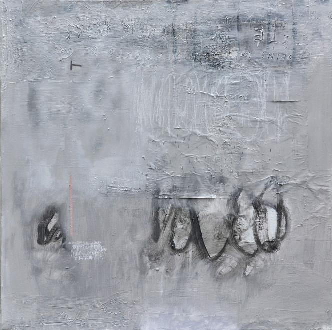 Guillaume Seff, Fragment d'un fil du Temps, Var 8