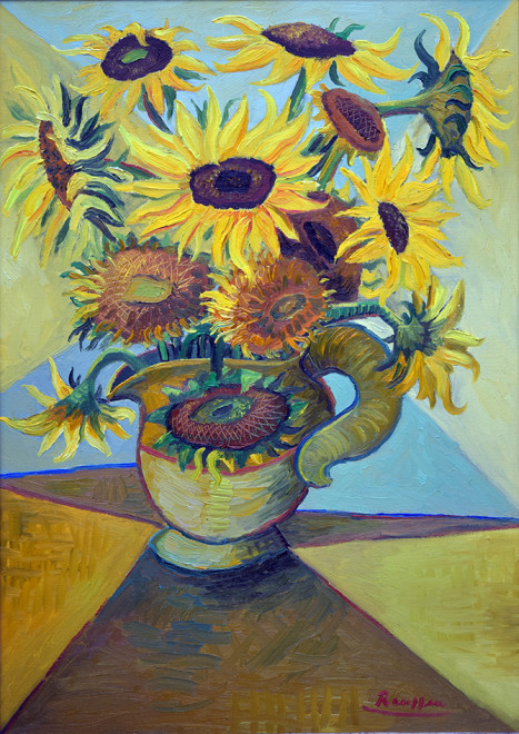 M | Sunflowers in a pitcher