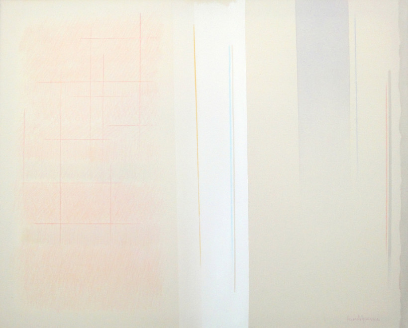 Riccardo Guarneri, Due parti luce al centro, 2011