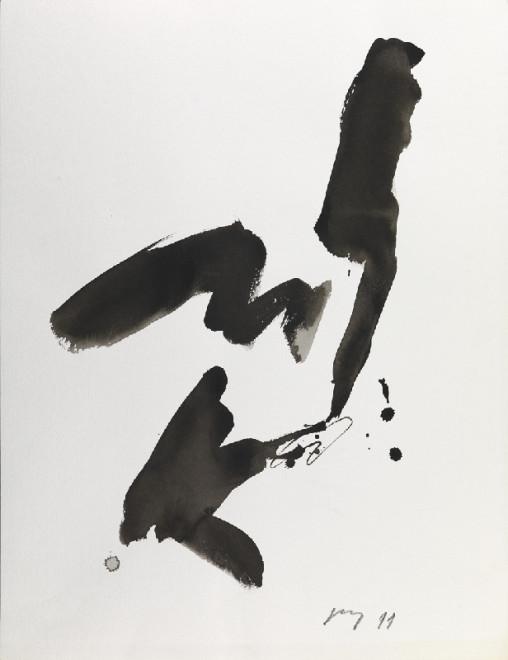P013 - Composition