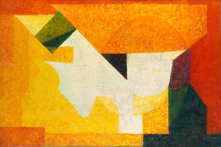"""<span class=""""artist""""><strong>Joseph Lacasse</strong></span>, <span class=""""title""""><em>Balancement</em>, 1948</span>"""