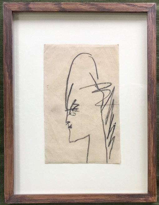 ROBERT COLQUHOUN (1914-1962)  Head in Profile