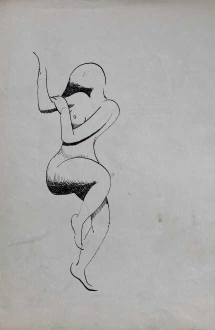 Rupert Lee, Cubist nude, 1918