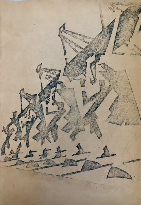 Sybil Andrews, Bringing the Boat In, 1933
